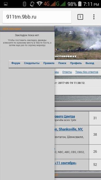 http://img.xenomorph.ru/a/ULPYB.jpg