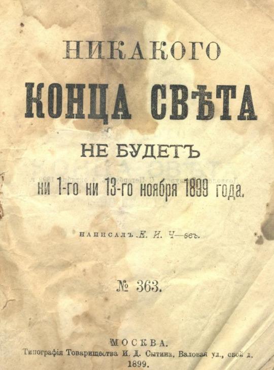 http://img.xenomorph.ru/a/Z2y6.jpg